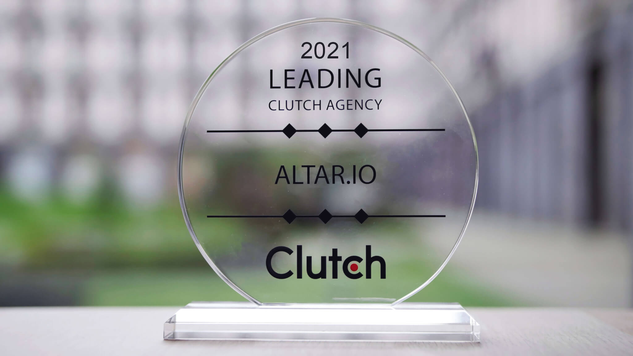 Altar.io's 2021 top Development Clutch Award